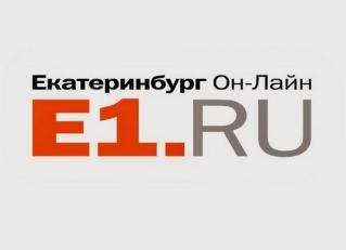Последние новости старожиловского района рязанской области