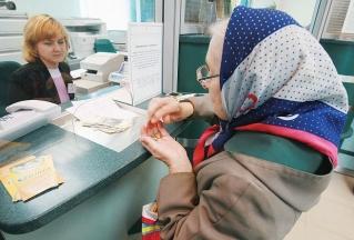 Как увеличивается пенсия работающим пенсионерам в 2016 году